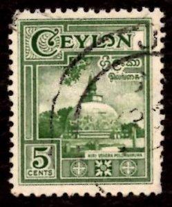 Ceylon 1950 Stupa Kiri Vehera, Polonnaruwa 5c Scott.308 Used (#3)