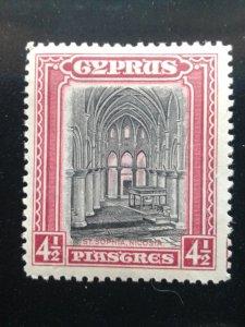 Cyprus 131 F-VF MH. Scott $ 5.25