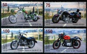 HERRICKSTAMP NEW ISSUES KYRGYZSTAN-KEP Sc.# 121-24 Motorcycles