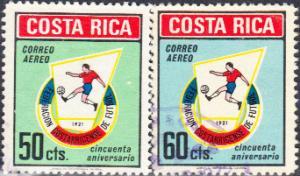 Costa Rica #C531-C532 Used Set