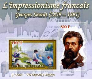 GEORGES SEURAT Paintings s/s Perforated Mint (NH)