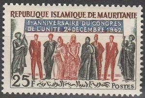 Mauritania #173 MNH F-VF (SU6420)