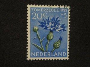 Netherlands #B242 Used WDWPhilatelic (H5K7)
