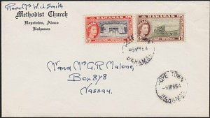 BAHAMAS 1964 local cover HOPE TOWN cds......................................6575