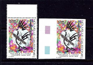 New Caledonia 586 MNH 1993 is perfed and imperf
