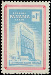 1959 Panama #423-424, C213-C217, Complete Set(7), Never Hinged
