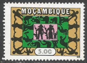 MOZAMBIQUE 536 MNH Z409