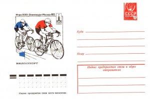 Russia, Postal Stationary, Cycling
