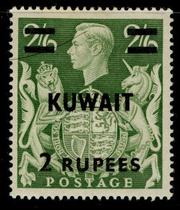 KUWAIT GVI SG72, 2r on 2s 6d yellow-green, M MINT.