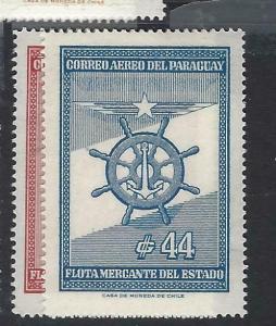 PARAGUAY  (P2505B)  BOAT  SC 697-8   MOG