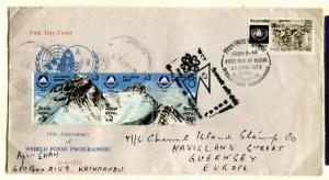 NEPAL *MOUNTAINEERING* Cover [samwells-covers] 1982 MS2984