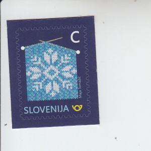 2018 Slovenia New Year's Knitting Pattern SA (Scott 1314) MNH