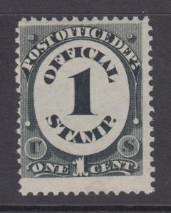 US Sc O47 MNH. 1873 1c black Post Office Department Official, 2 short perfs