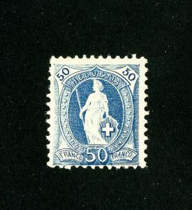 Switzerland Stamps # 86 fresh OG LH Scott Value $160.00