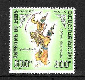 Laos  (1969)  - Scott # C57,