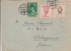 1948, Pizen, Czechoslovakia to Wakayama, Japan (30552)
