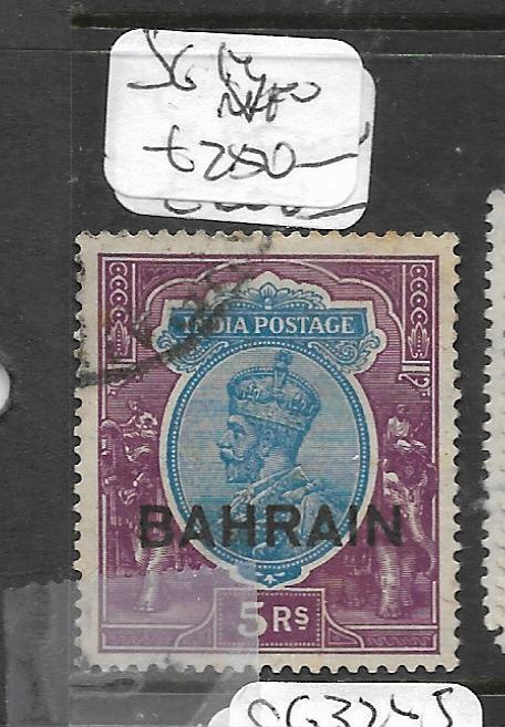 BAHRAIN  (PP0504B)  ON INDIA KGV  5R  SG 14   VFU