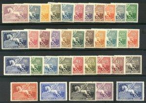 URUGUAY #C27//82 Mint - 1929-35 Pegasus Sets