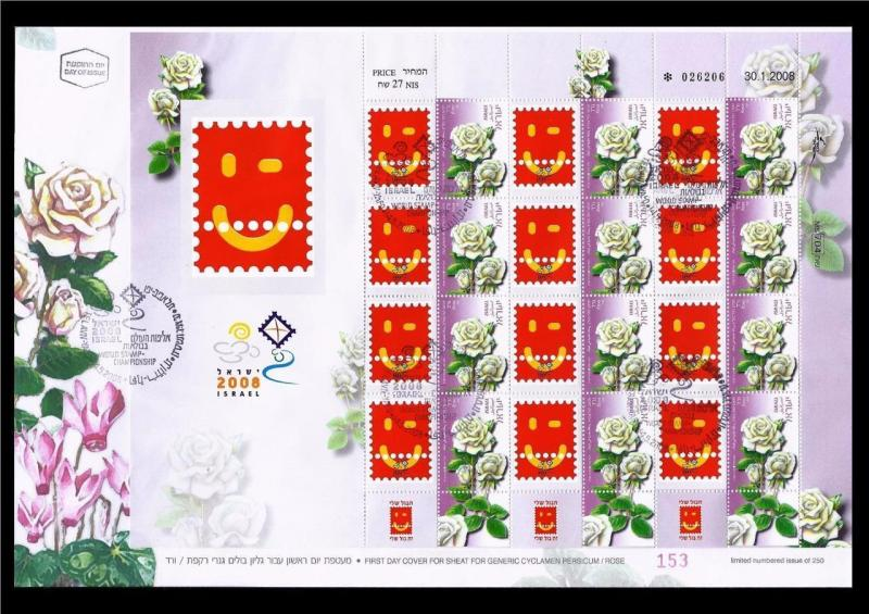 ISRAEL 2008 FLOWER ROSE MY STAMP GENERIC SHEET ON FDC FLORA