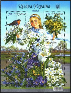 Ukraine. 2011. bl 90. Flowers, flora, birds. MNH.