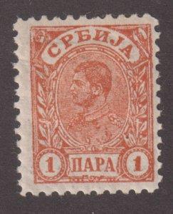 Serbia 47 King Alexander Obrenovich V 1896