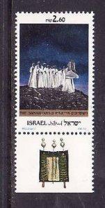Israel-Sc#1109 -unused NH set with tab-The Samaritans-1992-