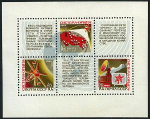 Russia MNH S/S 3543 Space TV Satellite