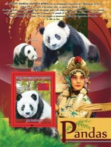 Guinea - Panda Bears on Stamps -  Stamp S/S  - 7B-759