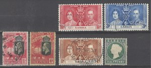 COLLECTION LOT # 3047 GAMBIA 6 STAMPS 1886+ CV+$16