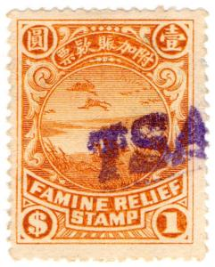 (I.B) China Cinderella : Famine Relief $1