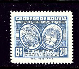 Bolivia C118 MH 1947 issue