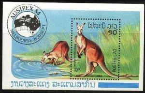 1984 Laos 787/B105 AUSIPEX 84