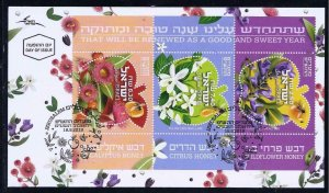 ISRAEL STAMPS 2019 FESTIVALS HONEY FLOWERS 3 STAMPS SOUVENIR SHEET IPS FDC