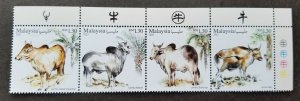 Malaysia Year Of The Ox Cattle Breeds 2021 Lunar Chinese Cow (stamp color MNH