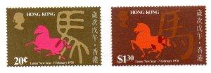 HONG KONG 345-6 MH SCV $4.75 BIN $2.35 HORSES