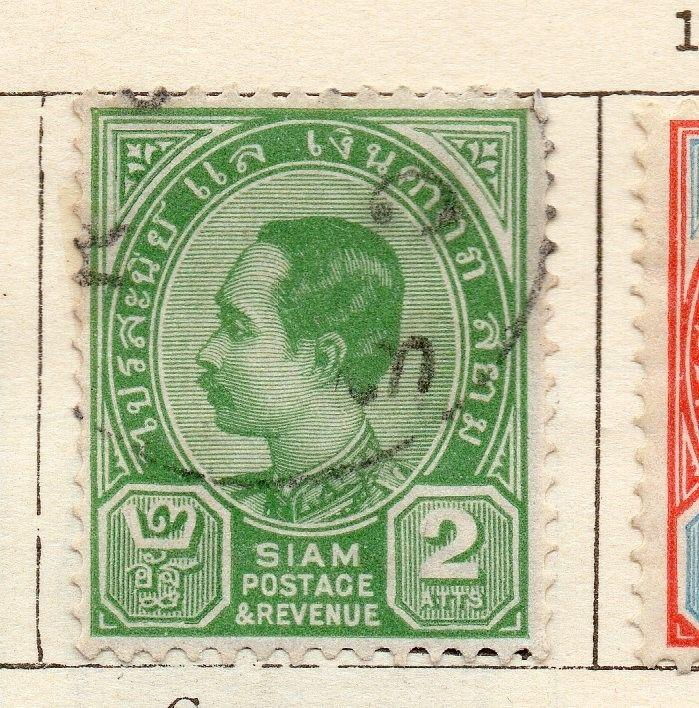 Siam Thailand 1900-04 Early Issue Fine Used 2a. 181488