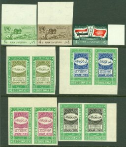 EDW1949SELL : YEMEN 1946-1960 Scott #49-52, 94, 96 Imperfs. VF, Mint NH. Cat $65