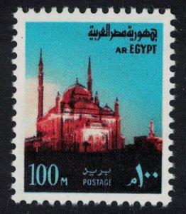 Egypt Cairo Citadel 100m 1972 MNH SG#1138a MI#1106X