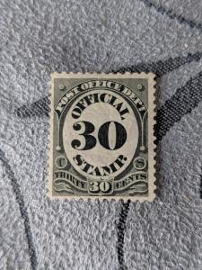 U.S. O55 VFMNG, CV $70