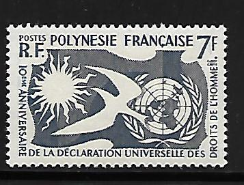 FRENCH POLYNESIA 191 MNH 10TH ANNIVERSARY HUMAN RIGHTS