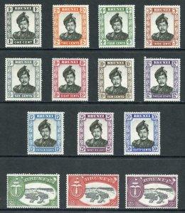 Brunei SG100/13 1942 Set of 14 Fresh M/Mint
