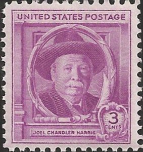 Joel Chandler 3 Cent Mint Unused Stamp Never Hinged Scott