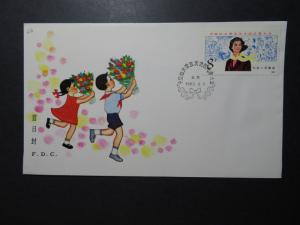 China PRC 1983 Women In Work Place Issue FDC - J95 - Z10927