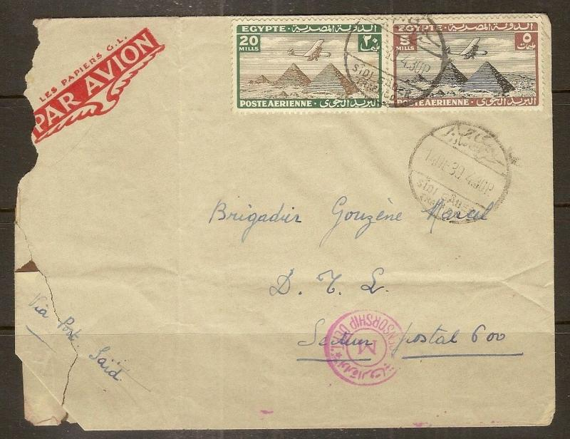 Egypt 1939 Airmail Cover to Beyrouth