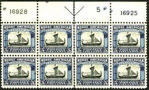 U.S. #621 MINT Arrow LINE BLOCK OF 8 with 2 PL#'s OG NH