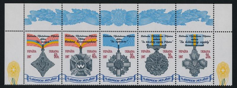Ukraine 276a Top Strip MNH Military Medals