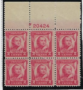 US #690 1931 PULASKI ISSUE - PLATE# BLOCK OF 6 -MINT NEVER HINGED