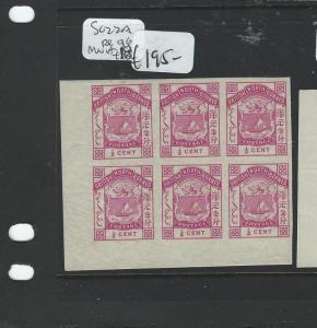 NORTH BORNEO (P1706B)  ARMS LION 1/2 SG22A IMPERF BL OF 6  MNH