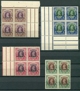 GVI KUWAIT 1939 HIGH VALUES IN BLOCKS OF 4 SCOTT 54-57 SG 48-51 PERFECT MNH