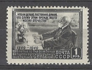 COLLECTION LOT # 5177 RUSSIA #1391 MH 1949 CV+$10